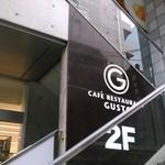 ガスト - セブンイレブンの2階