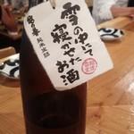 藁焼 みかん - おすすめメニューからお酒チョイス!