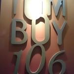 トムボーイ 106 モアイカフェ -