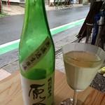 散ポタカフェのんびりや - 原田