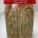ビクトリーカフェ - 白身魚の竜田