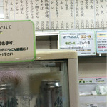 Nishiguchiudon -