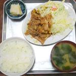 竹内食堂 - アルミトレイの焼肉定食  ¥850