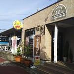 マンガッタンカフェ えき - お店の外観