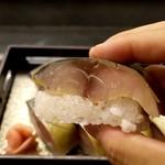 季節料理 中西 - 鯖の松前寿司 1800円