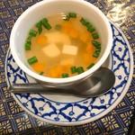 プロォーイ タイ料理 - セットのスープ
