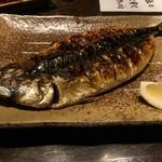 魚大将 うまかっぺや - 真鯖焼き(680円)