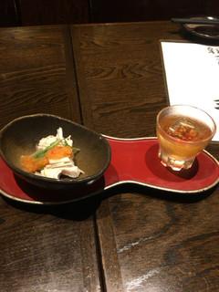 魚大将 うまかっぺや - お通し(300円)