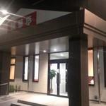 榮華亭 - 玄関