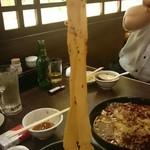 56477398 - ホントに長いビャンビャン麺