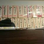 全国珍味・名物 難波酒場 - メニュー(臭いもの多し)