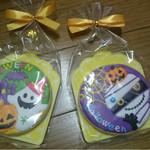 56477635 - 頂いたハロウィンのクッキー(撮影ウサ子ちゃん)【料理】