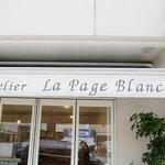 atelier La Page Blanche - 外観02