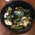 らーめん 菜菜 - 高菜丼 2016年9月