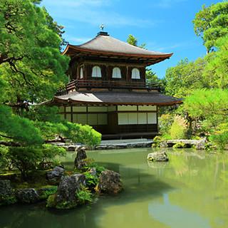【銀閣寺】の観光の際は是非、お立ち寄り下さい!