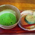お茶の洞之園 - 抹茶(お餅付き)