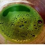 お茶の洞之園 - 抹茶!