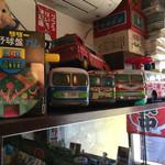びいどろ - 店内…野球盤ゲームやブリキのバス