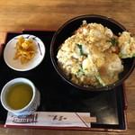 トミー - かつ丼(税込1,010円)