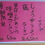 56490069 - メニュー