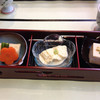 スパビレッジカマヤ - 料理写真:前菜