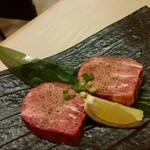 焼肉 殿 - 超贅沢塩タン厚切り