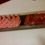 焼肉 殿 - 殿様和牛カルビと和牛鬼うまハラミ