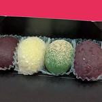 珠家 - おはぎ6種セット