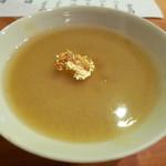 56494264 - ナスの茶碗蒸し 金箔乗せ