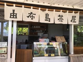 由布島茶屋