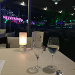 レストラン ラグラース -