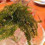 花唄 - 海ぶどう