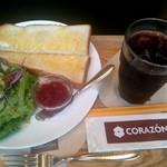コラソンカフェ - モーニングA:500円