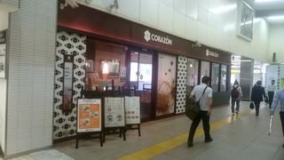 コラソンカフェ - 大宮駅改札出て、東口方面