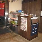(卸)調布食肉センター - レジ周り