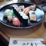 江戸寿司 - ふつう