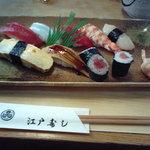 江戸寿司 - 上寿司