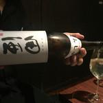 神の斬新 - 田酒