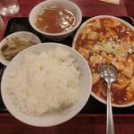 中国料理 安泰楼 - Cの麻婆豆腐でございます