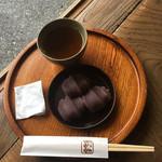 赤福 本店 - 赤福 盆 3個入り ¥290-