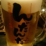 んだんだ 秋田県 全25市町村うまいもの酒場 -