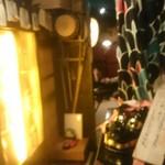 秋田きりたんぽ屋 -
