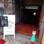 ブーランジェリー ビアンヴニュ コフレ - ここが店へと続く入口 ※分かりづれぇ~~~