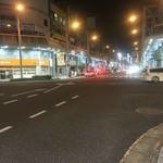 よしまる - 東海地区 親父が好きな街ベスト2  柳ヶ瀬♡♡