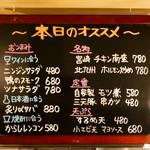 天ぷら串ともつ鍋 奥志摩 - オススメメニュー