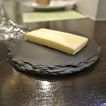 アキヒサ ハンダ - バター