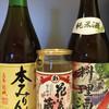 Hakusenshuzou - ドリンク写真:本みりん、彩、料理酒