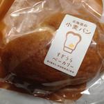 56511531 - 沖縄の塩パン