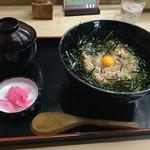Matsukichi - ねぎとろめし 1650円