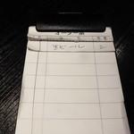 やきとり居酒屋しんちゃん - 飲み放題 や 塩キャベツ等の 食べ放題 の お料理 オーダーは、画像のオーダー表に 品名と数量を記載して お願いしましょう。